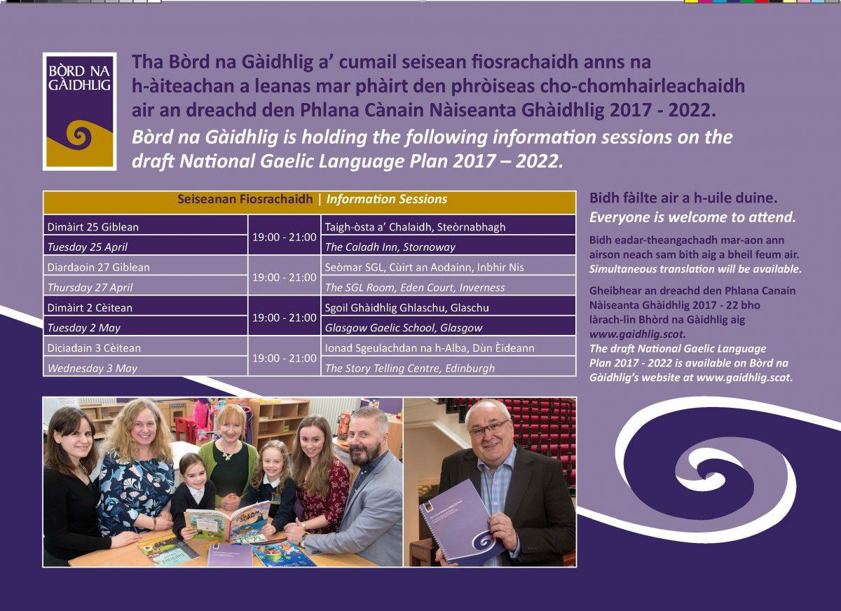 Information sessions – National Gaelic Language Plan 2017-22