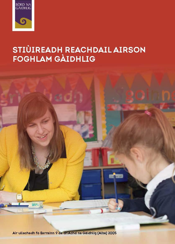 Bòrd na Gàidhlig Publishes Guidance on Gaelic Education