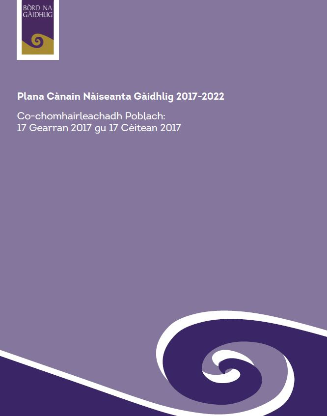 Public Consultation on the Third National Gaelic Language Plan 2017-22