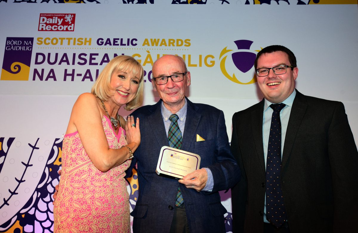 Scottish Gaelic Awards 2017