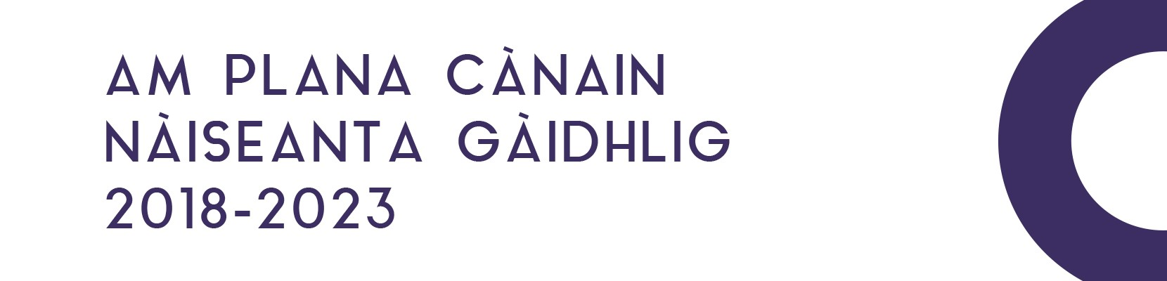 National Gaidhlig Language Plan