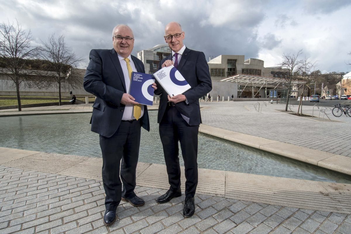 Bòrd na Gàidhlig welcomes Scottish Parliament support for Gaelic