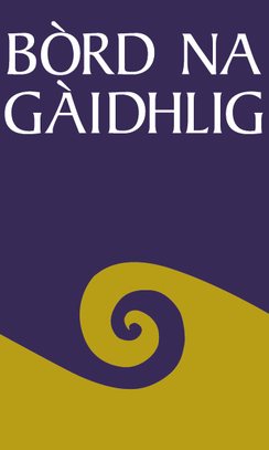 Bòrd na Gàidhlig to appoint Director of Gaelic Education