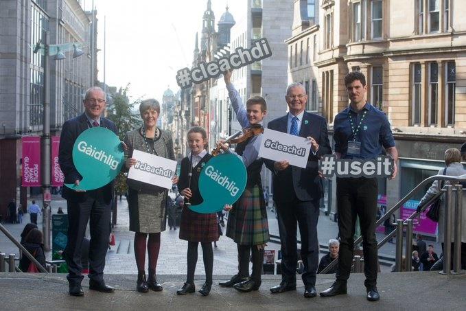 Bòrd na Gàidhlig proud to unveil new Gaelic identifier ¬– #cleachdi – at the Mòd Glasgow 2019