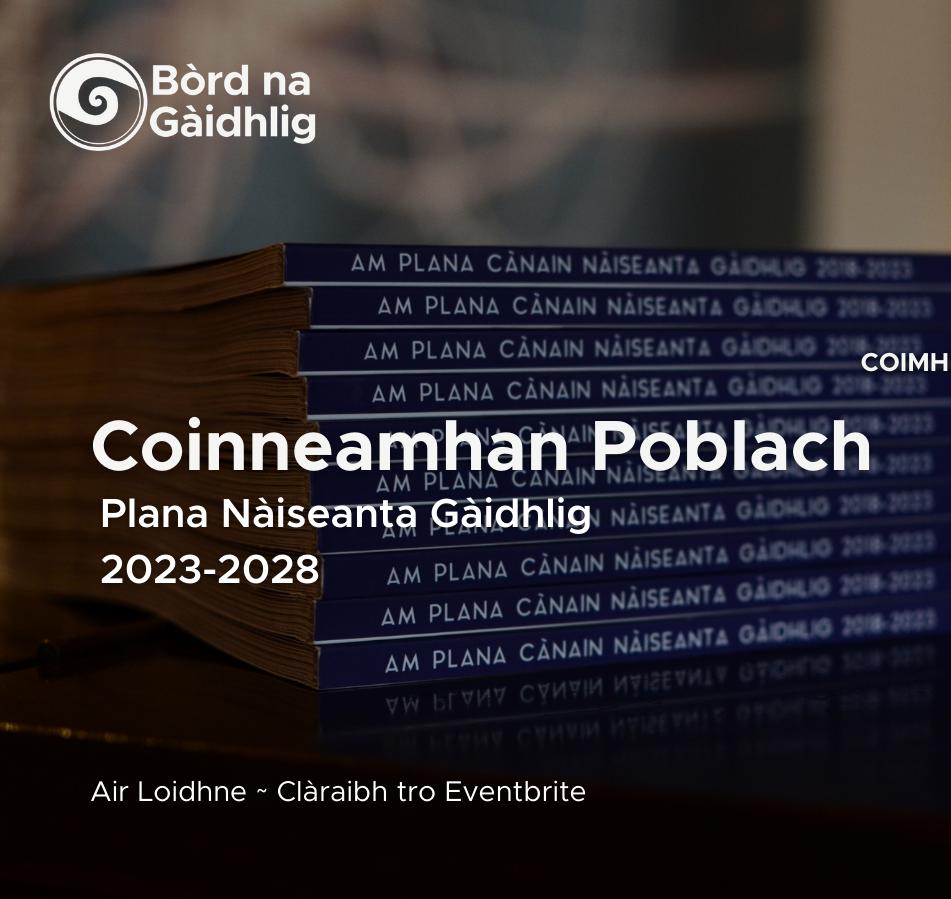 Consultation on the future of Gaelic development