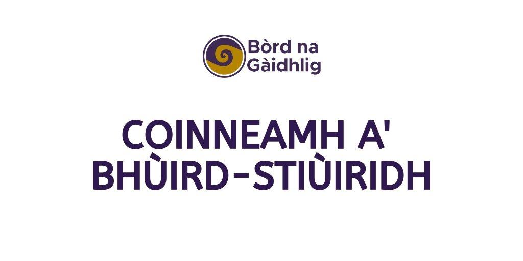 Board Meeting – 16 June 2021