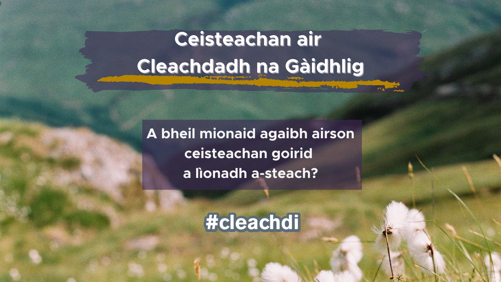 Gaelic Usage Questionnaire